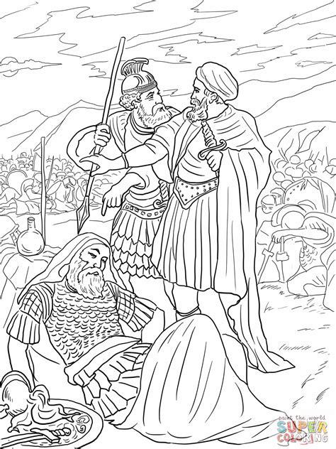 sunday school coloring pages king david 4 david spares king saul coloring page jpg 1200 215 1600