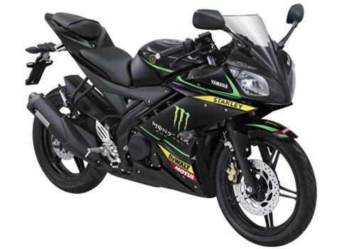 Harga Lu Led Motor R15 harga yamaha r15 terbaru harga yzf r15 paling baru