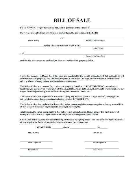 free massdot rmv registry of motor vehicles auto bill of sale form
