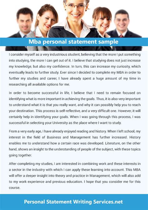 Do You Need Prerequisites For Mba by Mba Personal Statement Writing Service Personal