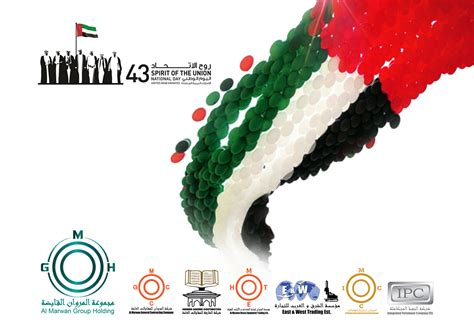 happy national day mgh news events al marwan holding