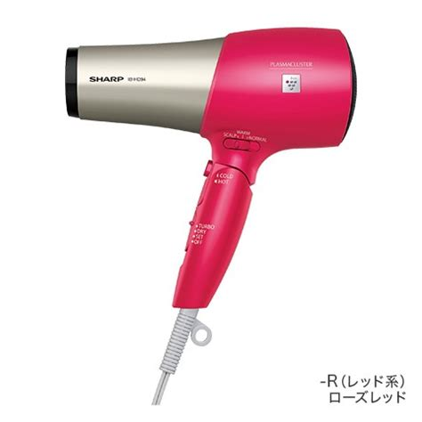 Hair Dryer Sharp Ib Sd23y P useful company rakuten global market sharp plasmacluster dryer 1200 w ib hd92 w white