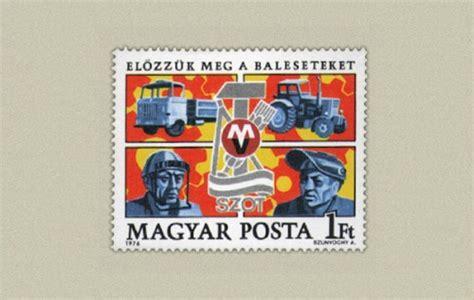 Perangko Magyar Posta 019 munkav 201 delem b 233 lyeg st