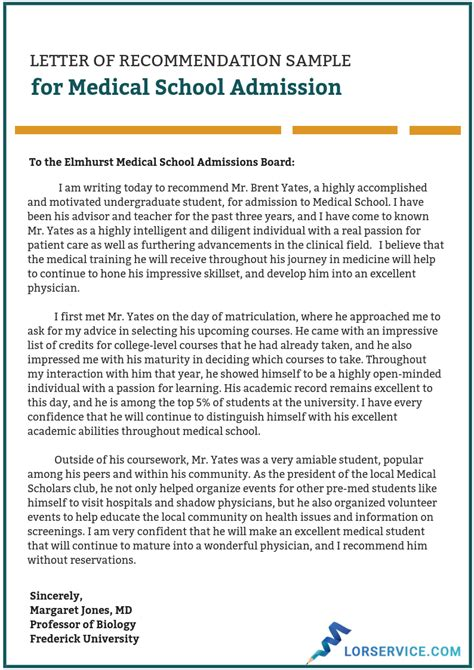 medical school letter recommendation writing service