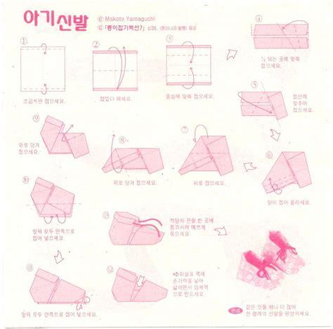 Mail Origami - 100 n 227 o lidos adri maeve yahoo mail sapatos bolsas