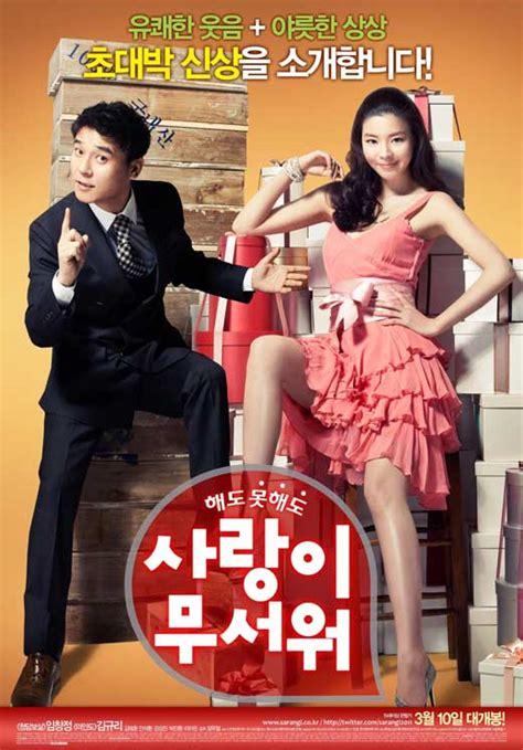 film komedi romance korea shotgun love korean movie review dramas whoo