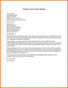 Cover Letter Sample Edu 13 College Student Cover Letter Samples Denial Letter