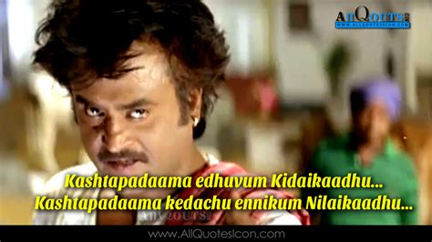 film dialogue quotes rajinikanth punch dialogues wallpapers best tamil movie