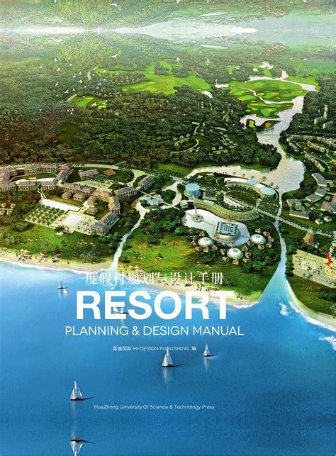resort design guidelines pdf resort planning design manual by hi design international
