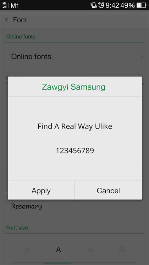 zawgyi one apk zawgyi samsung 1 0 apk android personalization ئاپەکان