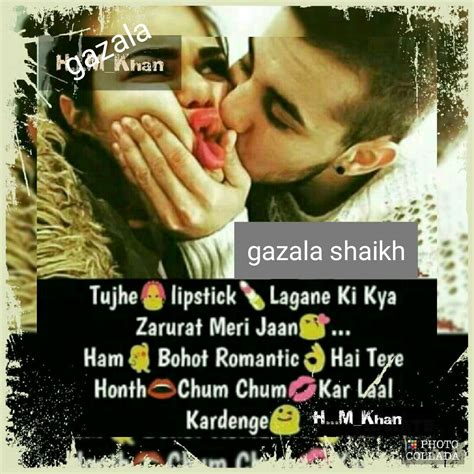 christmas ki poem in hind in images pin sadiya khan auf ki bate t
