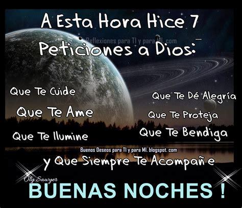 imagenes de buenas noches dios te proteja imagenes de buenas noches mi amor dios te bendiga