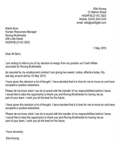 sample personal resignation letters sample