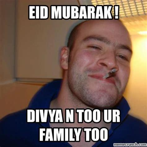 Eid Mubarak Meme - eid mubarak