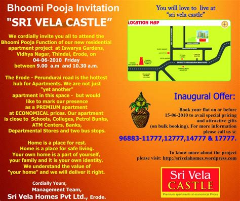Sle Letter To On Raksha Bandhan puja invitation