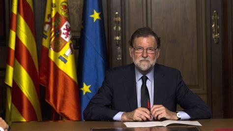 as se vence al 8492654945 atentado las ramblas barcelona rajoy en barcelona a los terroristas se les vence con unidad