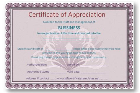 employee appreciation certificate templates free certificate of appreciation template free