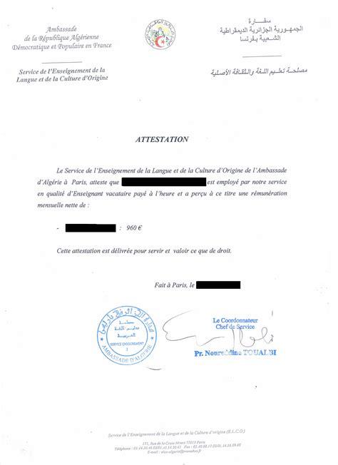 modele attestation de travail maroc document