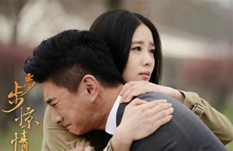 bu bu jing qing starts filming and alternate ending bu bu jing qing overwhelms viewers by airing three