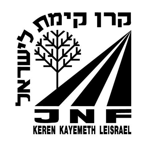 design logo keren keren kayemeth le israel free vector 4vector