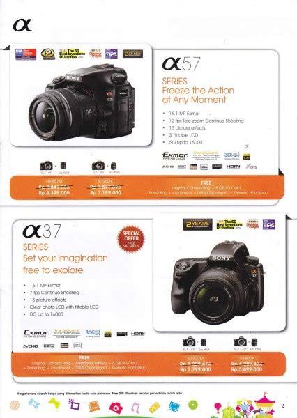 Kamera Fujifilm Jx550 daftar lengkap promo murah mega bazaar 2013 part 3