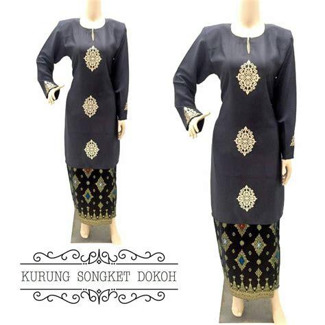 Baju Songket Grey baju kurung moden songket dokoh i all sold out saeeda collections