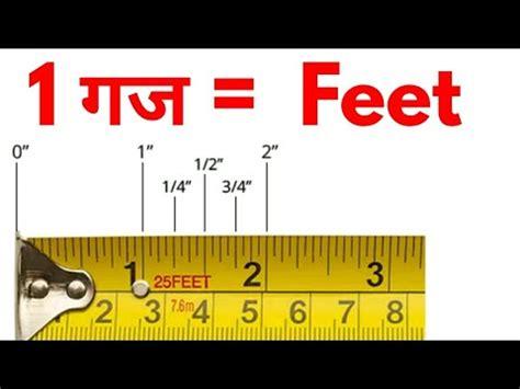 gaj to feet what is yard one yard equal to feet 1 gaj equal to