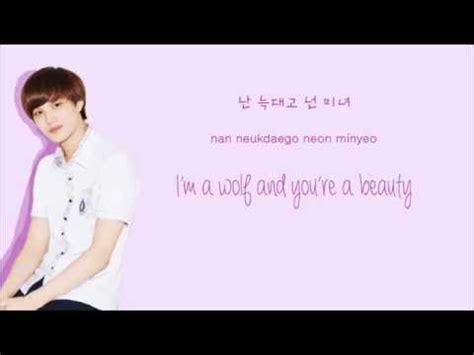download mp3 wolf exo m download lagu wolf korean ver mp3 terbaru stafaband