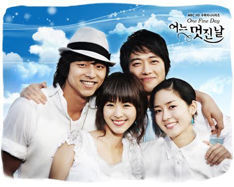 film korea one day one fine day ขอรอร กด วยห วใจ ซ ร ย เกาหล one fine day