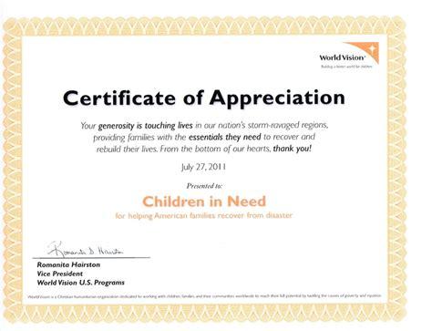certificate of appreciation donation gse bookbinder co