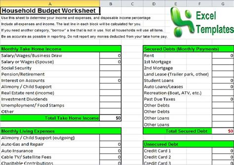 excel 2007 budget template household budget template excel 2007 free personal