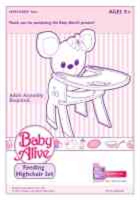 Baby Alive High Chair Set by Hasbro Baby Alive Feeding High Chair Set