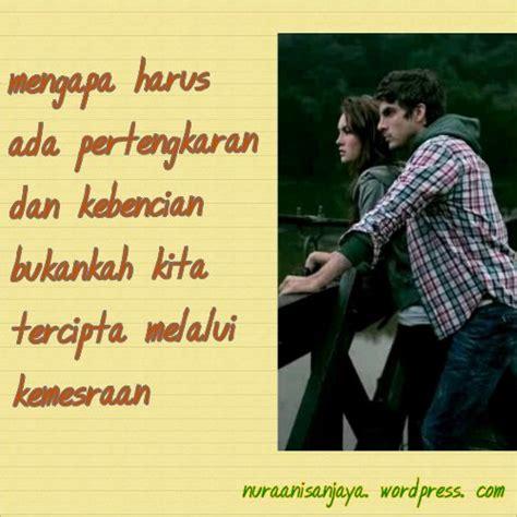 wallpaper animasi yg lucu wallpaper teks romantis lucu by nuraniesanjaya to sanjaya