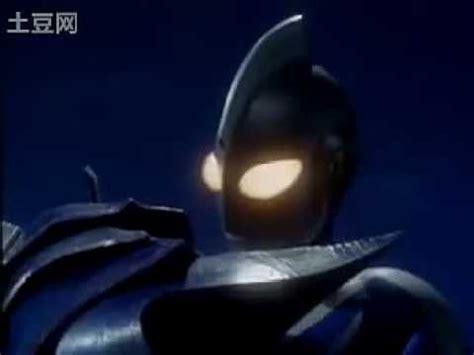 film ultraman gaia episode 49 ultraman cosmos 超人高斯 episode 49 youtube