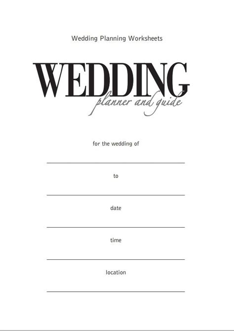 Printable Wedding Planner Guide | printable wedding planner guide