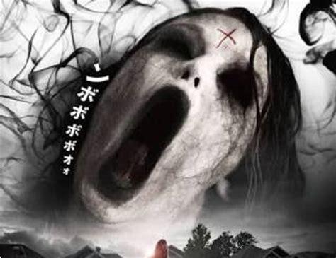 japanese horror asian horror images