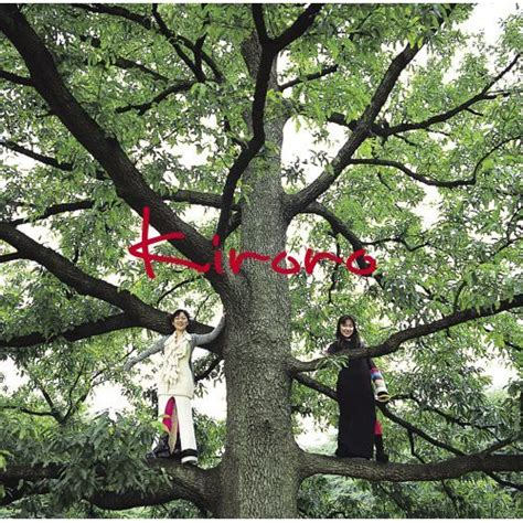 aidia gen hoshino oricon flashback week of 10 22 j pop and japanese