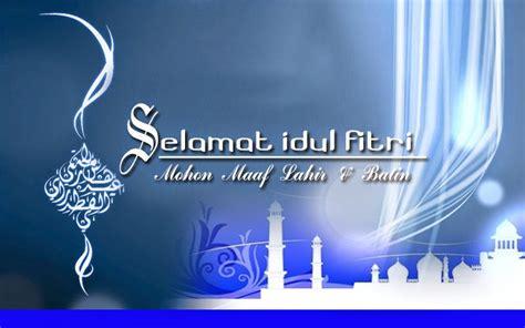 desain kartu ucapan selamat idul fitri difabel indonesia kartu ucapan lebaran idul fitri 2015 1436 h