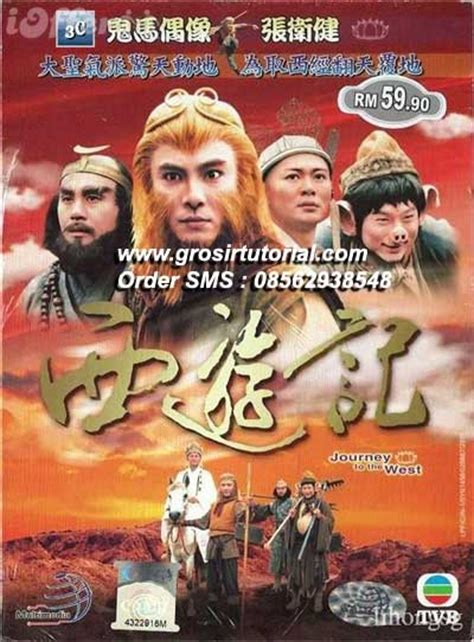 film mandarin dewa dewi kera sakti journey to the west sms wa 083144513778