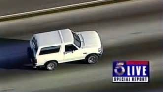 White Ford Bronco Oj Where Are Al Cowlings And His Infamous White Ford Bronco