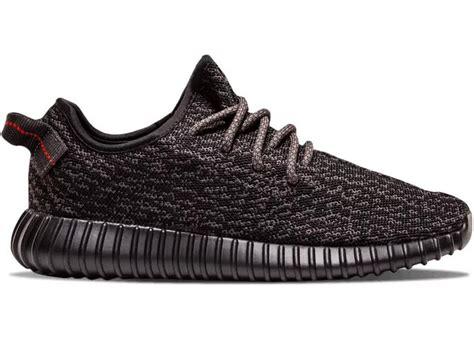 Adidas Yeezy adidas yeezy 2015