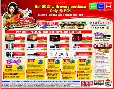 Pch Coupons - pch presents diwali bonanza get gold with every purchase only pch hyderabad dealshut