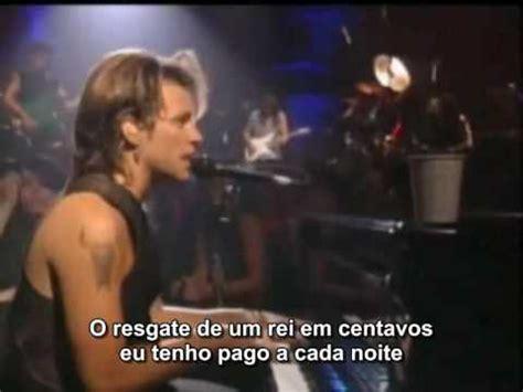 Bed Of Roses Trailer by Bon Jovi Bed Of Roses Legendado