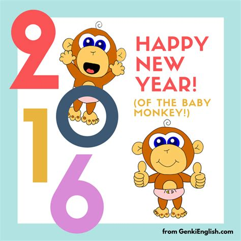 new year for the monkey happy new year of the monkey genki