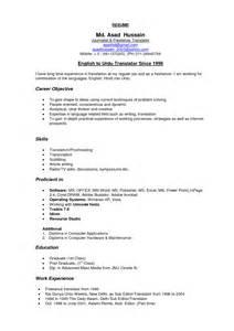interpreter resume objective interpreter resume sle bilingual resume