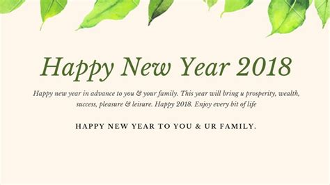 advance happy  year  quotes wishes  images happy  year  quotes wishes