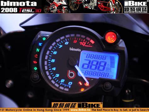 i bike testo 鐵騎網誌 www ibike hk