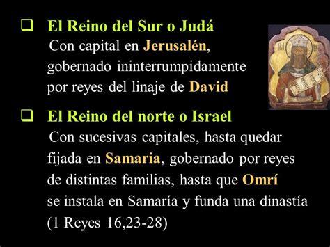 el reino del norte 8490605556 el origen de la monarqu 237 a en israel 1 2 samuel y 1 reyes 1 11 ppt video online descargar