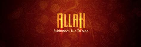 islamic facebook cover islamic pictures facebook cover photo 1 allah swt