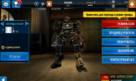 real steel game for pc free download full version real steel world robot boxing android apk game real